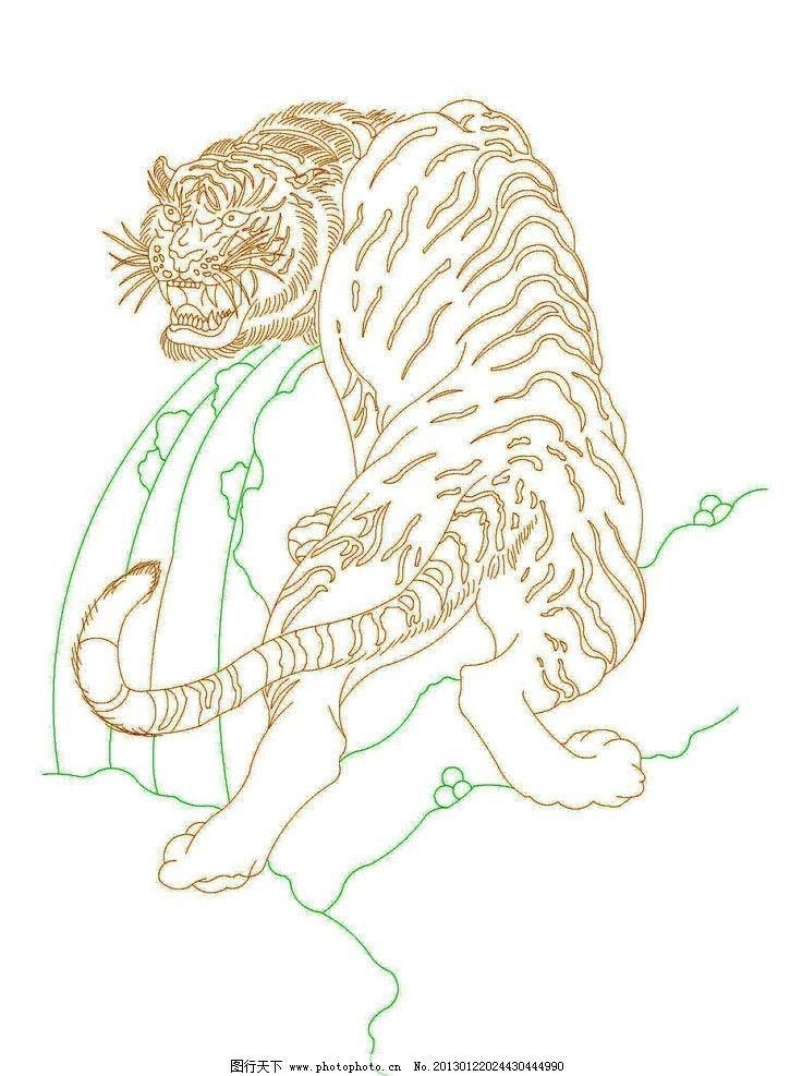 虎啸山岗 老虎 动物 线描 白描 虎 野生动物 生物世界 矢量 cdr