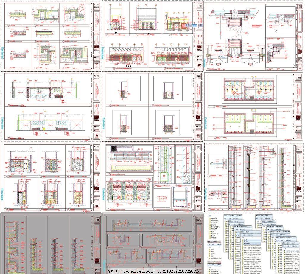 cad设计图 工装 建筑 电气 结构 空调 水电 强电 弱电 弱电平面 变电