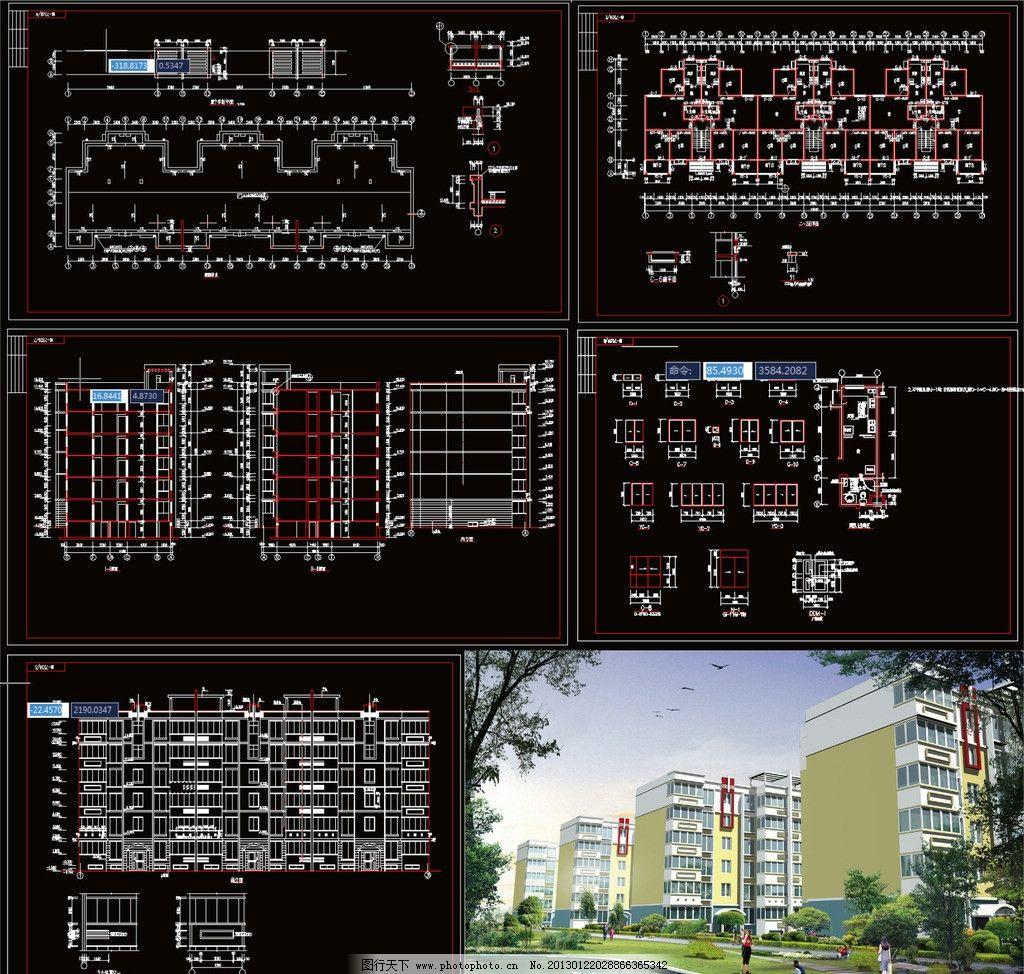 施工图纸 设计说明 工程做法 室内设计施工图 装修施工图 套房设计