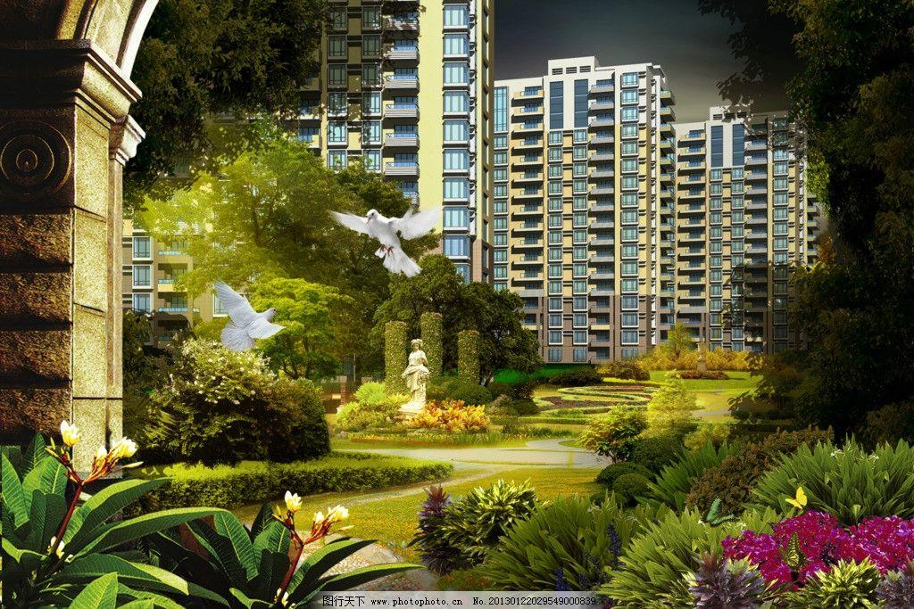 房地产欧式园林素材图片