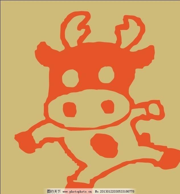 儿童剪纸牛步骤图片