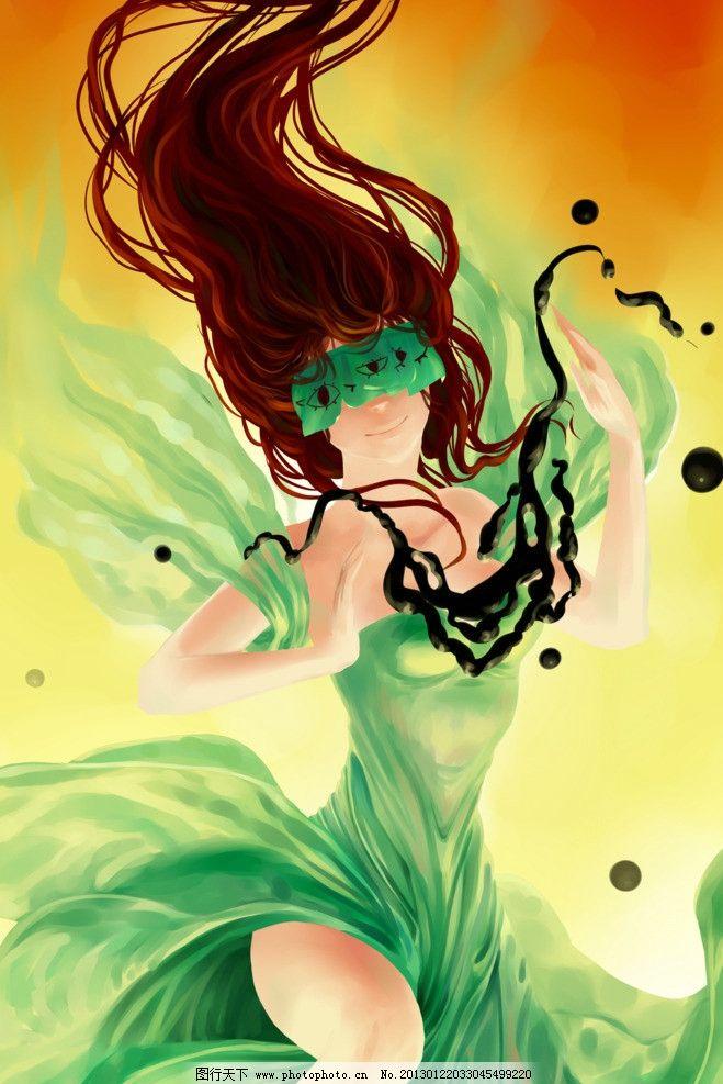 梦想女神手绘图片