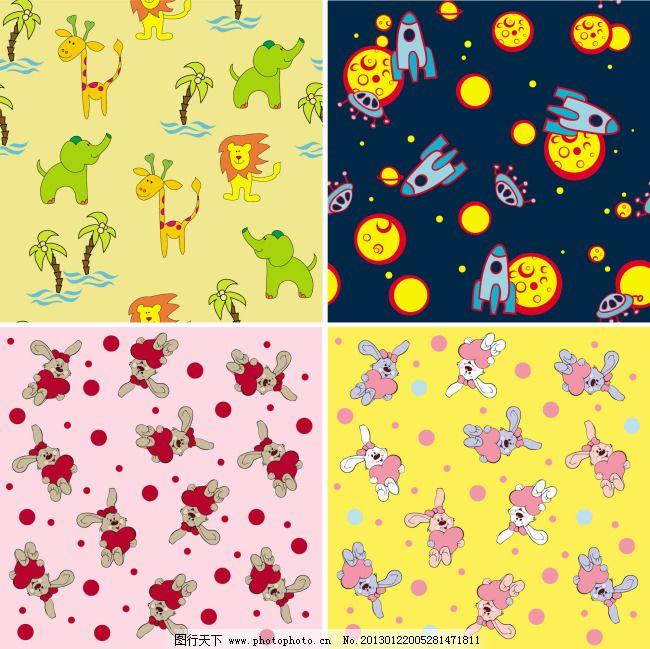 背景 可爱动物 图片素材 可爱动物 卡通太空 背景 图片素材 花纹花边