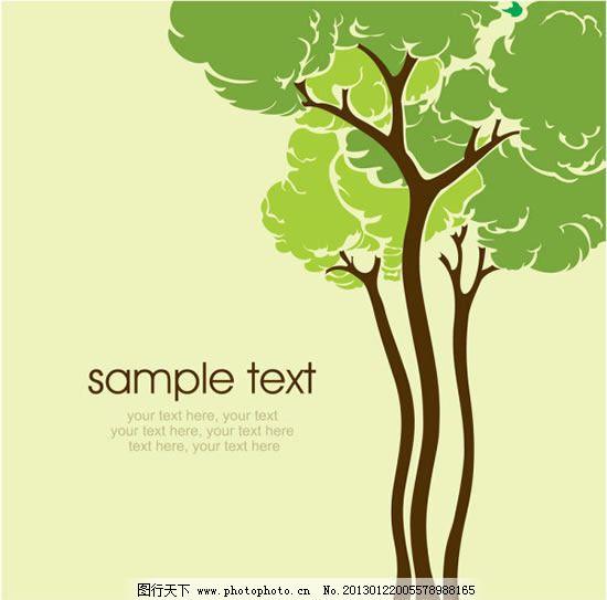 卡通绘画树