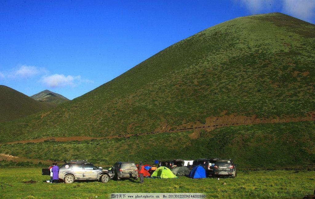 绿山 扎营 绿地 草地 车队 自然风景 旅游摄影
