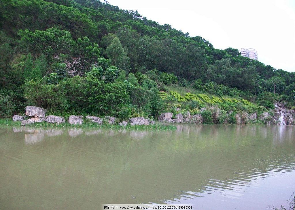 园林风景 园林景观 山水风景 山水 河流 树木 深林 园艺 自然景观