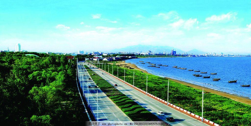 秦皇岛滨海大道图片
