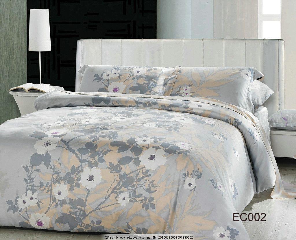 家纺床上用品