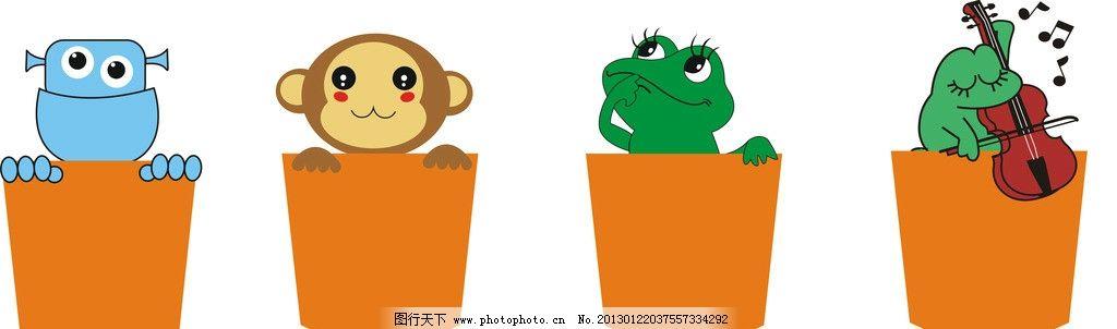 口袋动物 萌系动物 可爱猴子 怪物公司 青蛙 拉小提琴的青蛙 森林大会