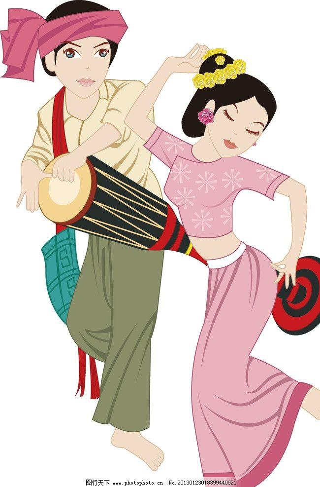 傣族 民族 舞蹈 动漫人物 动漫动画 设计 150dpi jpg