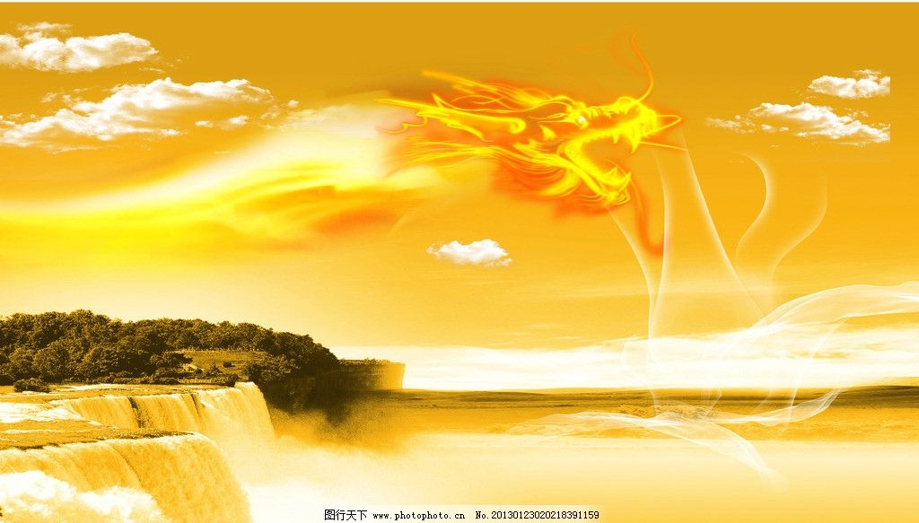 中国龙 风景 山水 金黄色 飞龙在天 瀑布 背景底纹 底纹边框