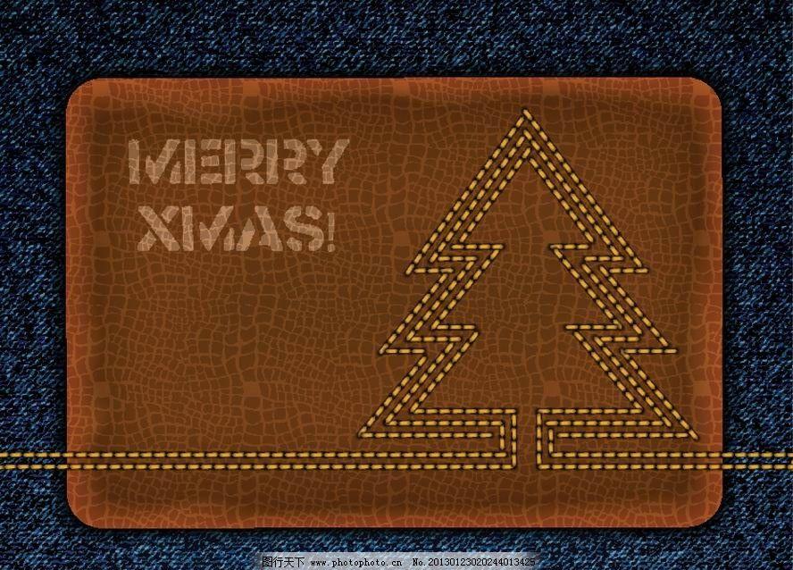 牛仔布 圣诞树 布纹 纹理 手绘 时尚 背景 底纹 矢量 牛仔布背景矢量