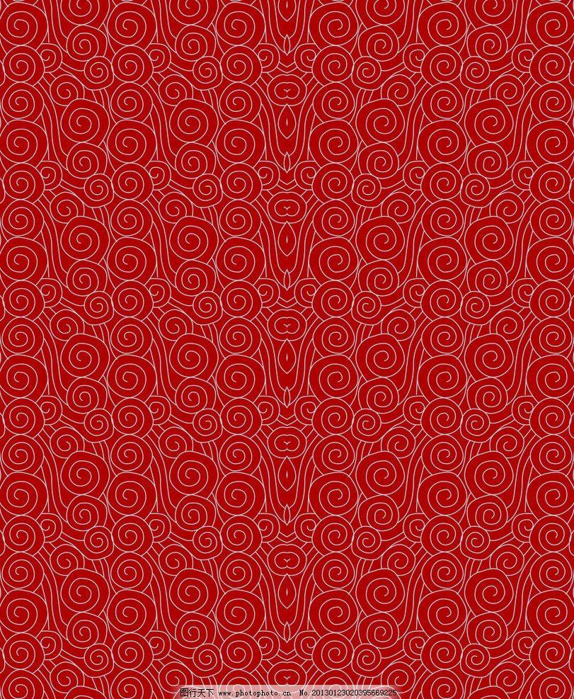 幻化 电视背景墙 线条 红色 祥云底纹 祥云背景 花边花纹 底纹边框