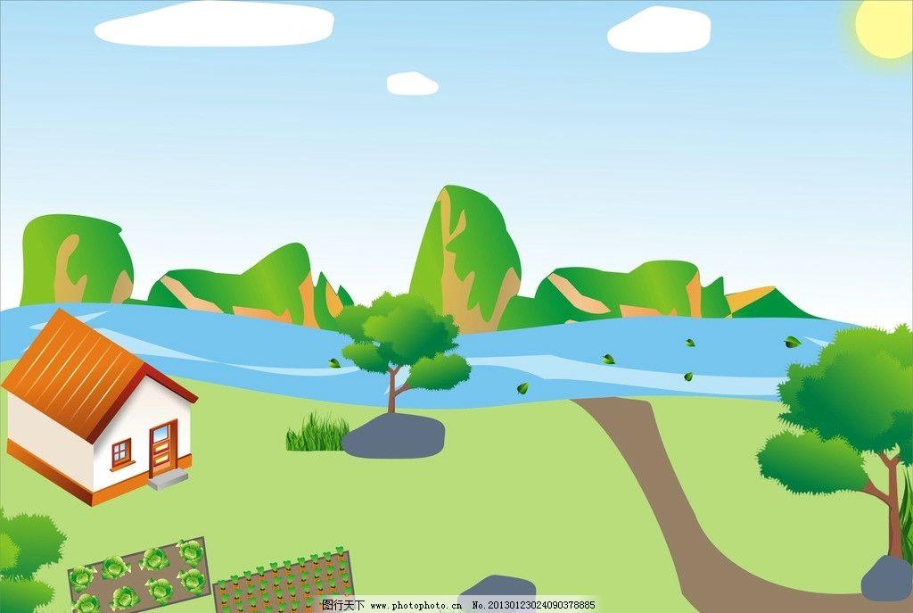 田园风光 房子 树木 白菜 萝卜 山 石头 小草 树叶 太阳 矢量