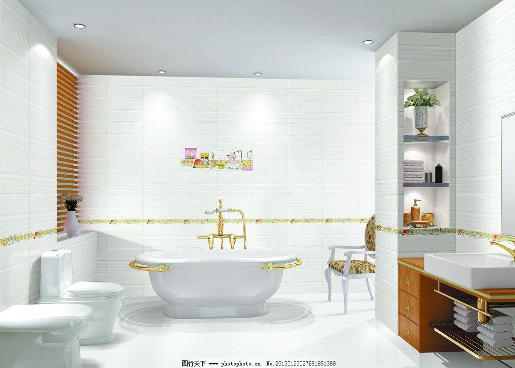 卫浴铺贴效果图图片_室内设计_环境设计_图行天下图库
