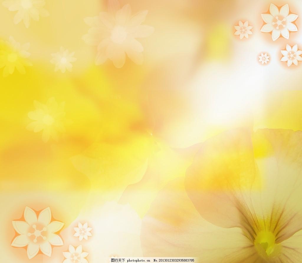 黄色唯美背景 黄色背景 黄色花朵儿 光晕 小白花 梦幻元素组合 背景