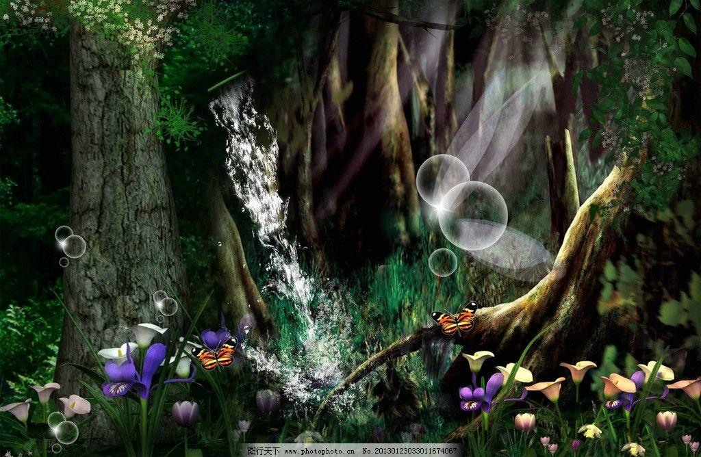 梦幻森林 梦幻背景 蝴蝶 鲜花 森林 水 阳光 psd分层素材 源文件 150图片