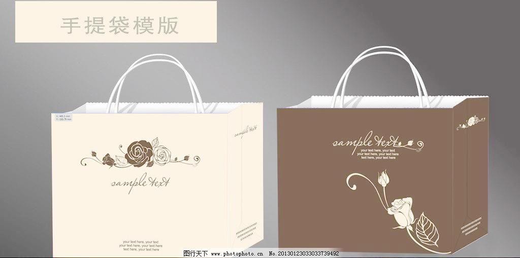手提袋(平面图) 服装包装 服装手提袋 广告设计 花 玫瑰 手提袋包装