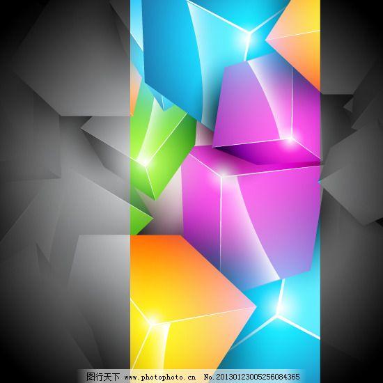 矢量立体方块光晕创意素材