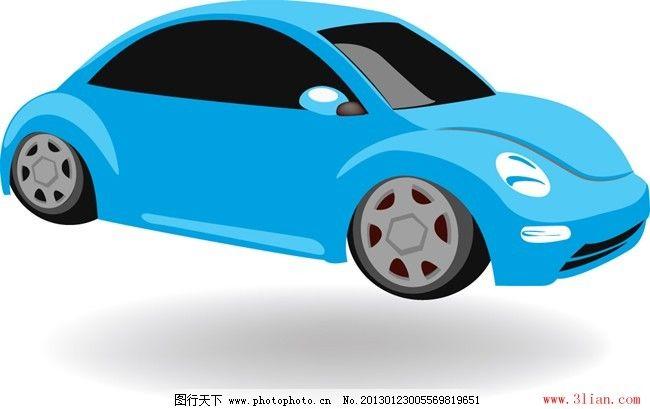 矢量玩具汽车