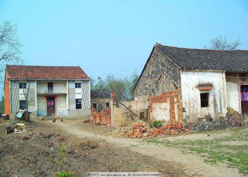 农村老房子 农村现状 老房屋