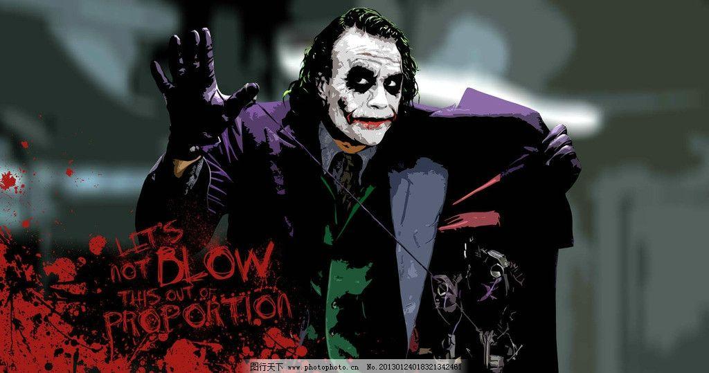 小丑 蝙蝠侠与小丑 动漫人物
