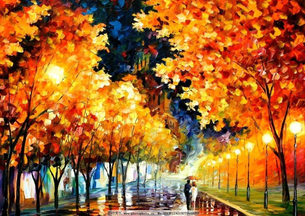 风景油画 手绘 情侣 林荫 公园 散步 雨伞树