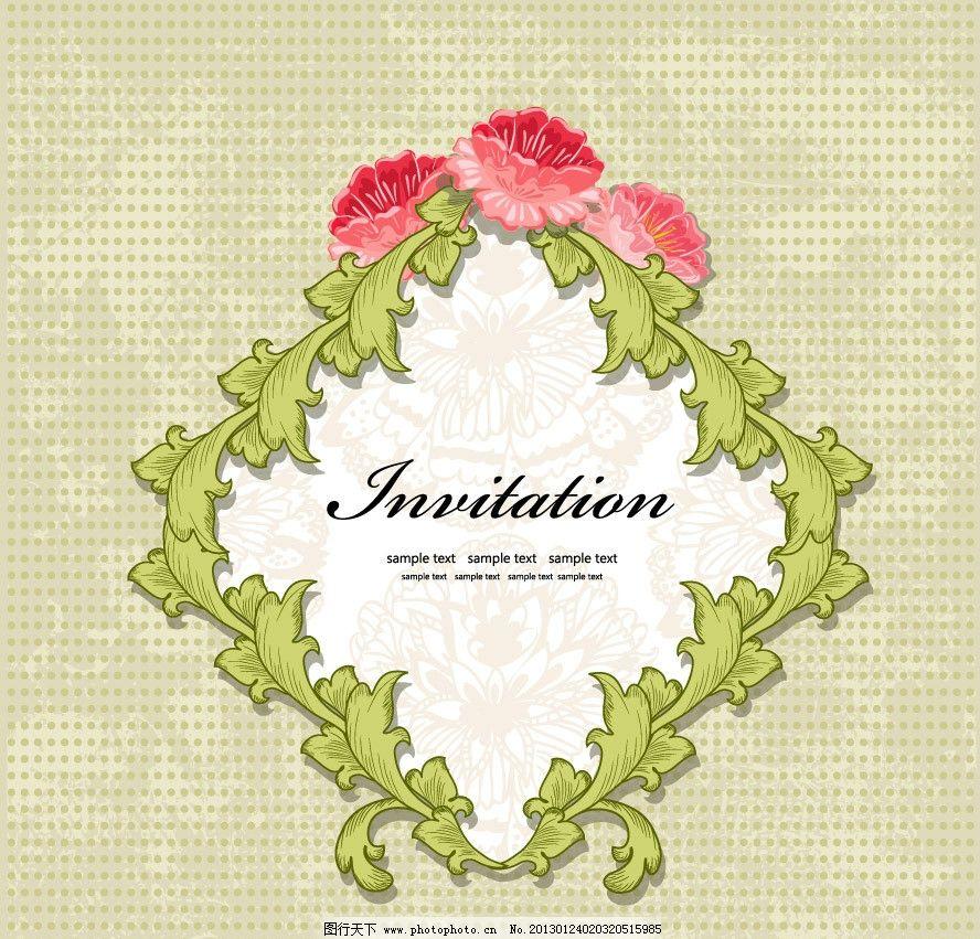 欧式花纹花朵 边框图片