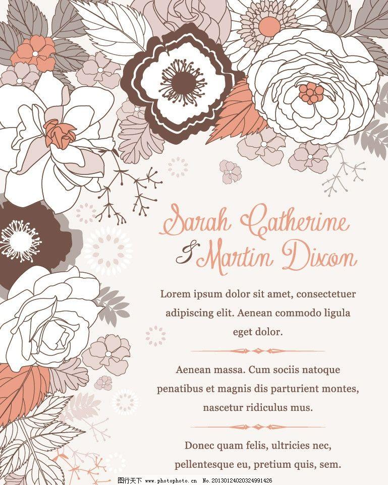 古典花纹花朵 玫瑰 欧式 古典 花纹 花边 鲜花 花朵 花卉 卡片 贺卡