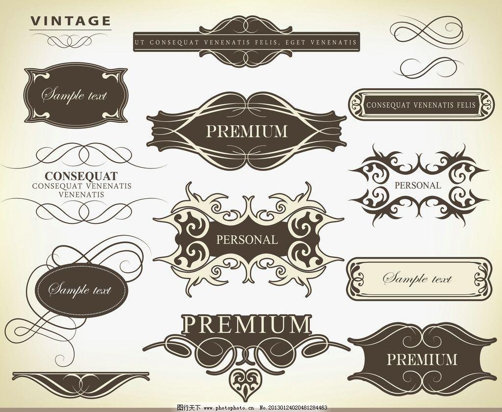 标签 欧式 复古花纹 装饰边框 古典 花纹 时尚 装饰 设计 手绘花纹 矢
