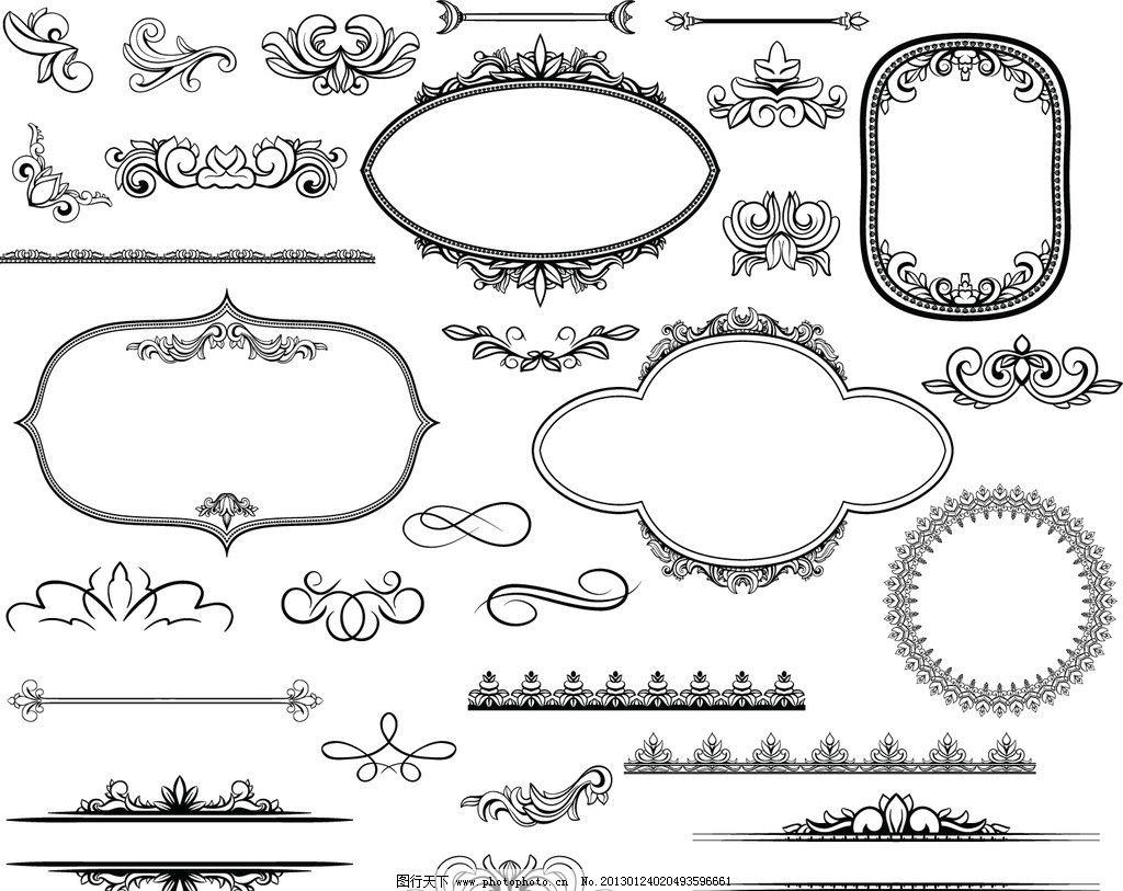 欧式边框 欧式花纹 欧式花边 标签 复古花纹 装饰边框 古典 时尚