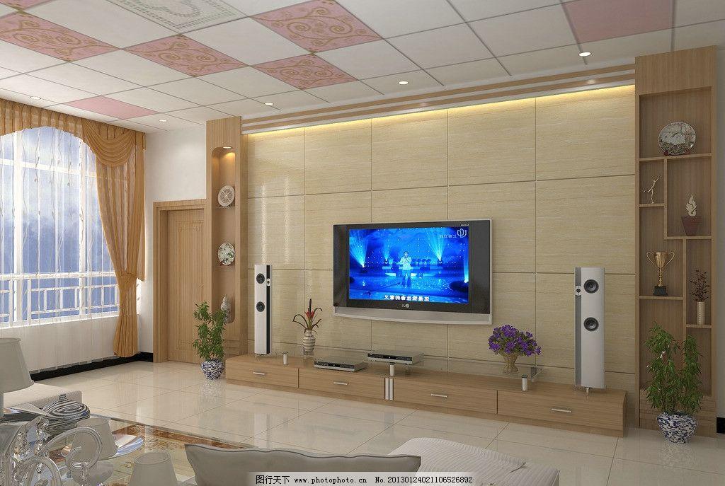 电视墙 客厅 集成吊顶 现代 豪华 电视柜 效果图