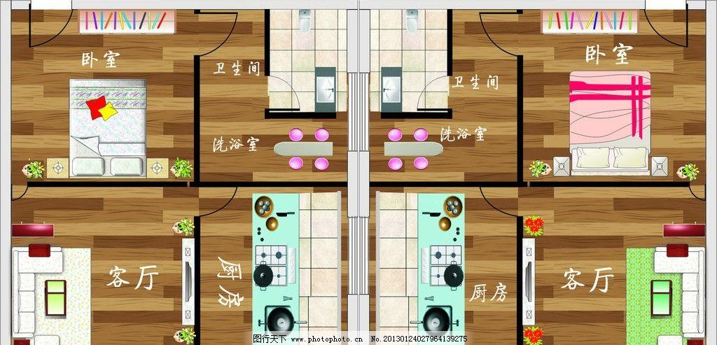 二室一厅户型图 室内平面图