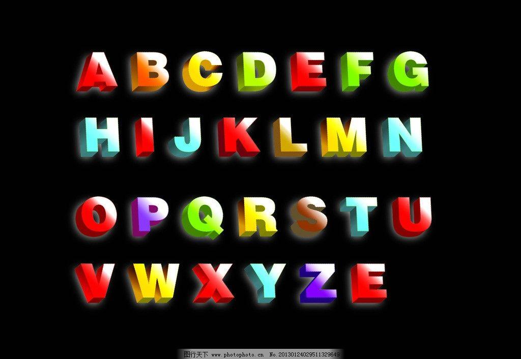 发光立体英文字母图片