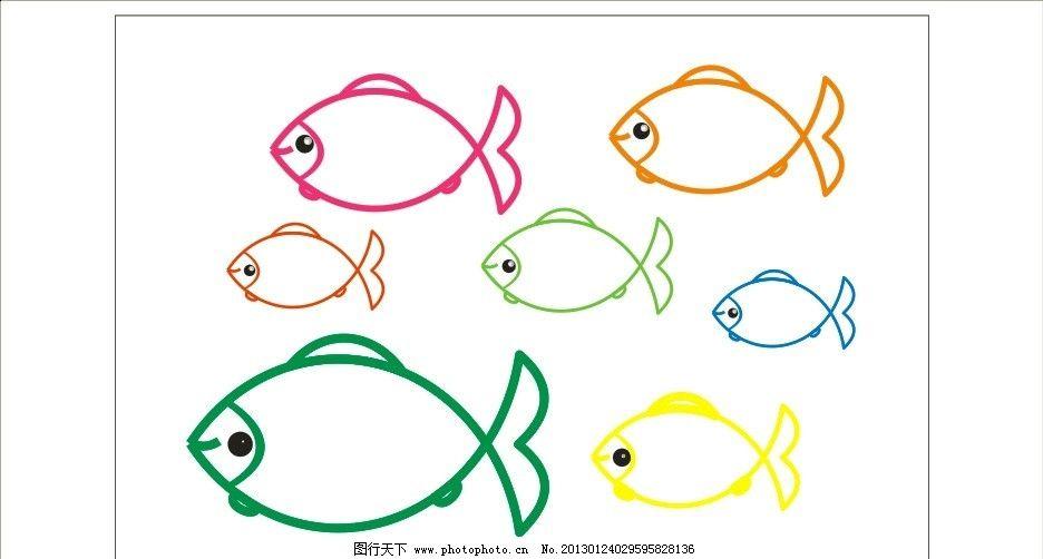 可爱小鱼 可爱 小鱼 广告设计 矢量 cdr