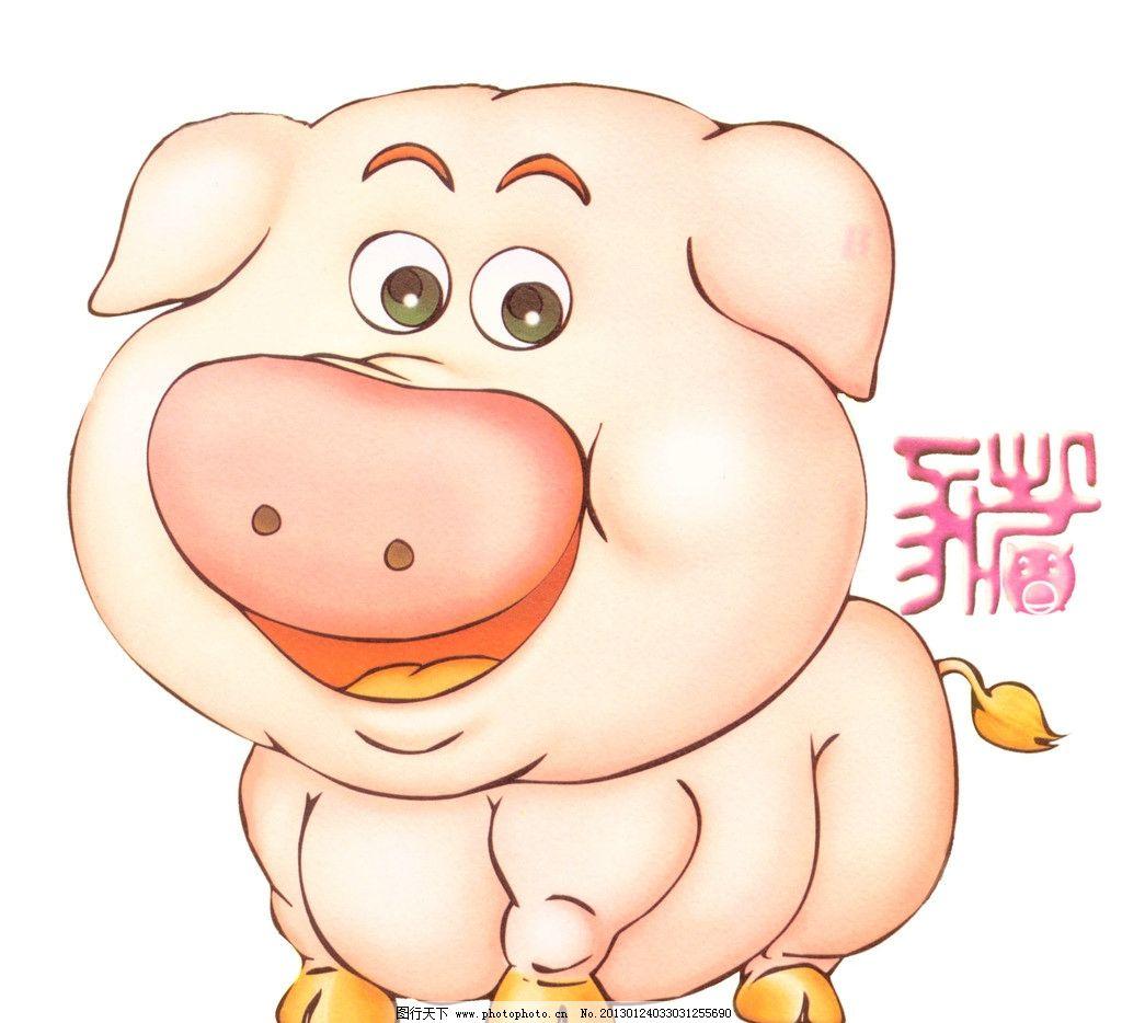 小猪 生肖猪 可爱小猪 十二生肖 贺岁 卡通生肖 卡通猪 动画猪