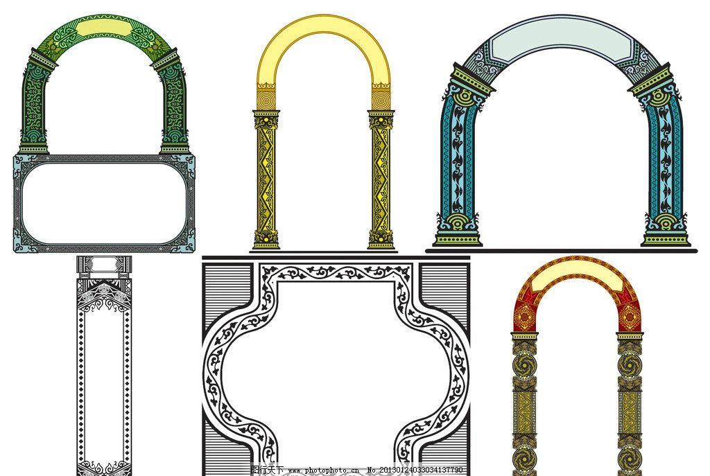 欧式门框系列素材图片