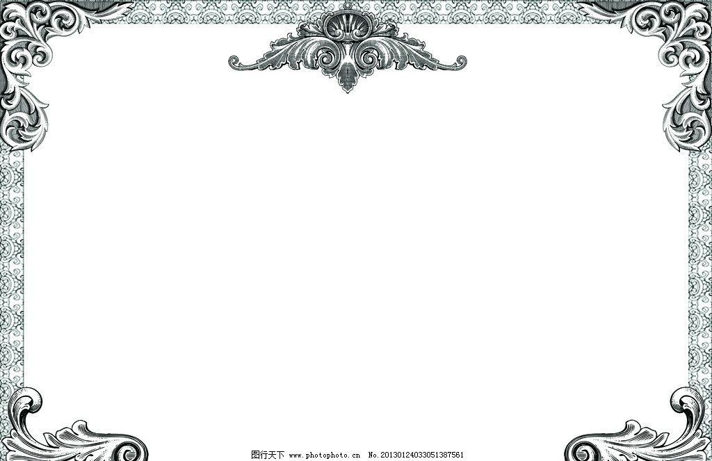边框 欧式花纹 花纹 包装 花边 广告设计 花纹花边 底纹边框 底纹 300