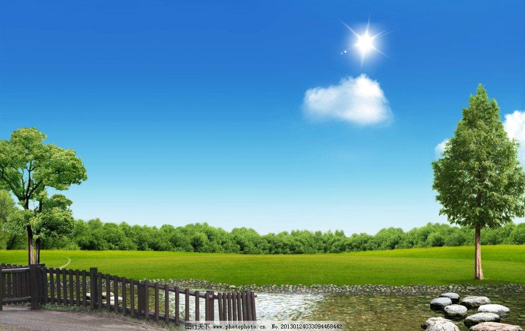 田园风景 夏日 太阳 安逸 石头 小溪 河水 草地 绿叶 小树 森林 白云