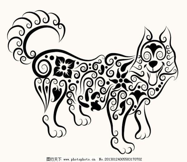 小狗剪纸花纹