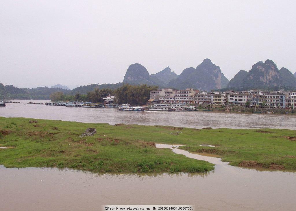 桂林 山水图片