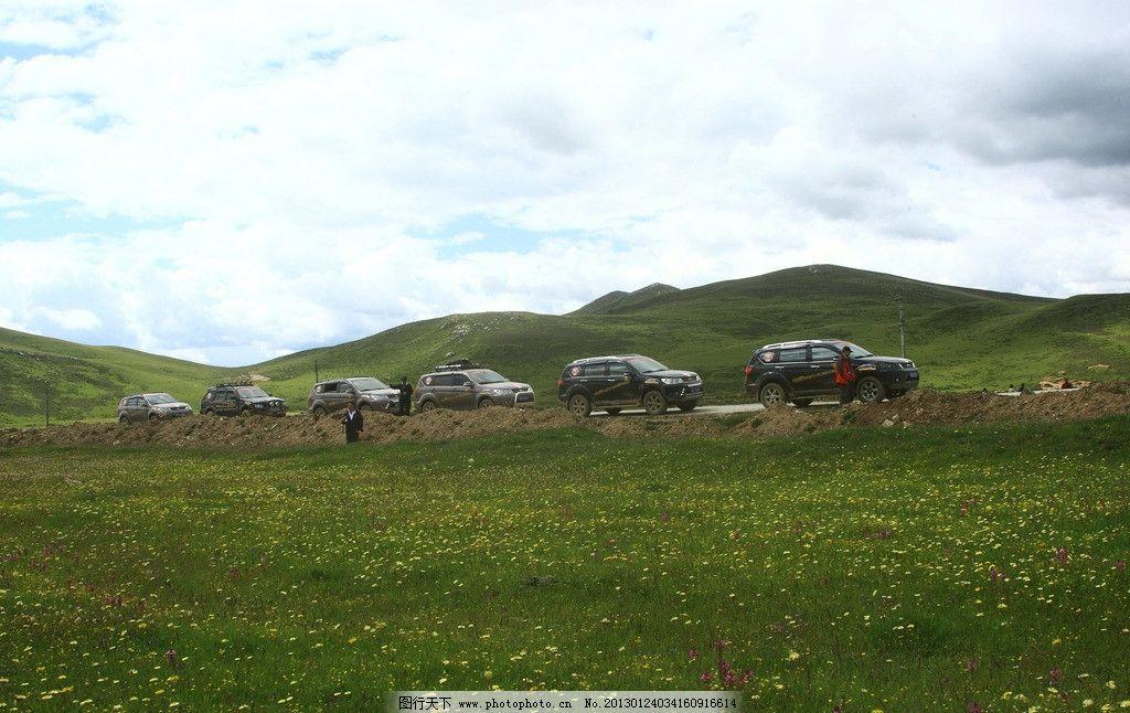车队 自驾游 自然风景 旅游摄影 摄影 350dpi jpg