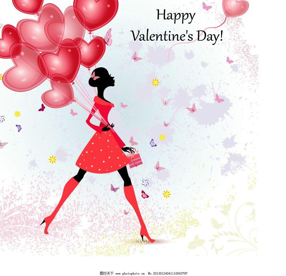 美少女 女孩 爱心 气球 心型 心形 红心 情人节 手绘 美女