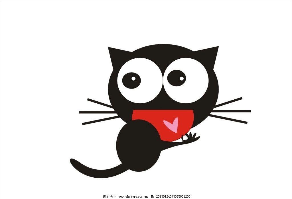 手绘猫ok 卡通猫 黑猫 可爱 简笔画 卡通设计 广告设计 矢量