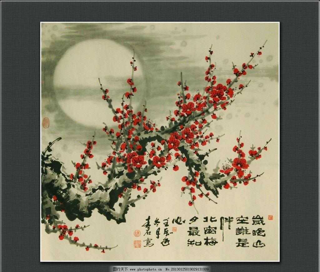 国画梅花 青石国画 中国画 写意 梅花 梅 花鸟国画 绘画书法 文化艺术