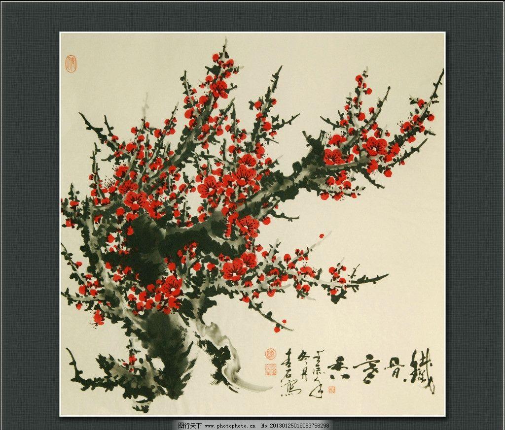 国画梅花 青石国画 中国画 写意 梅花 梅 花鸟国画 绘画书法 文化艺