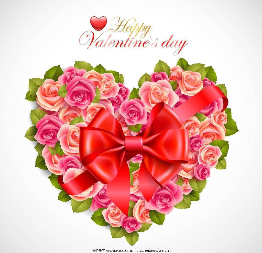 心形玫瑰花 情人节矢量素材图片