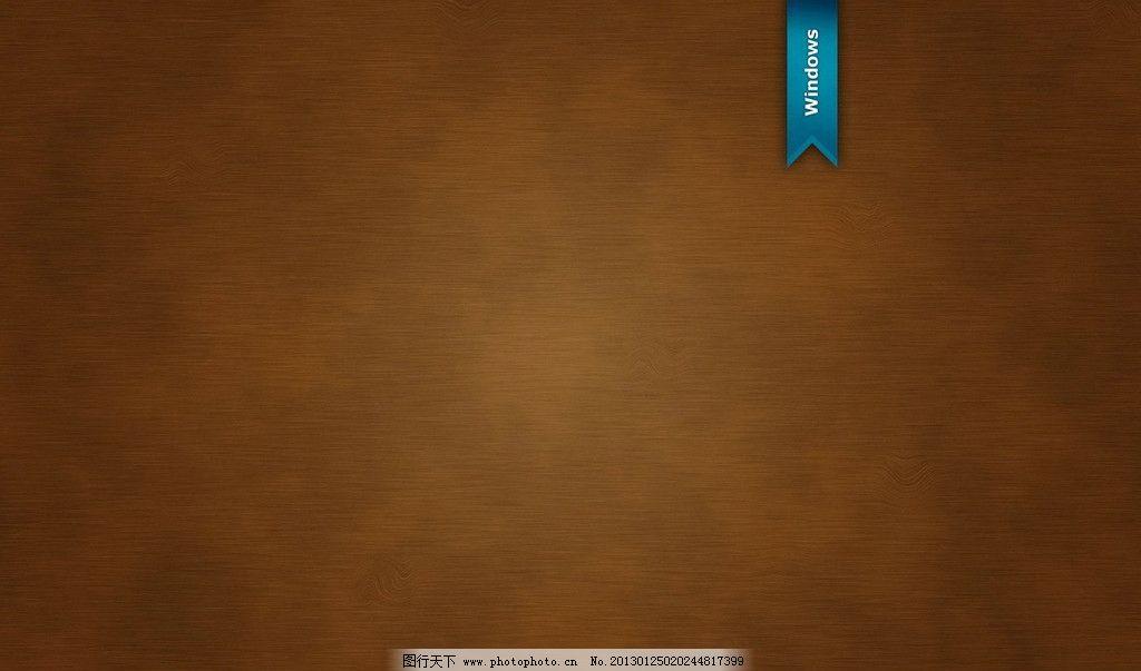 木板背景 标签 底纹 棕色 布纹 纹理 肌理 纹路 背景 壁纸 背景底纹