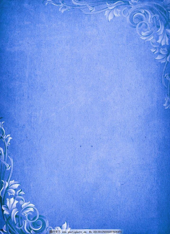 线条 潮流 底纹背景 底纹边 手绘效果 背景素材 蓝色肌理 底纹边框 设