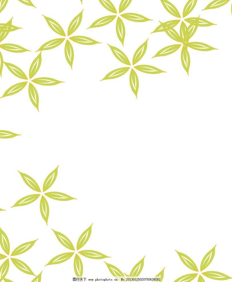 背景 壁纸 绿色 绿叶 设计 矢量 矢量图 树叶 素材 植物 桌面 811_987